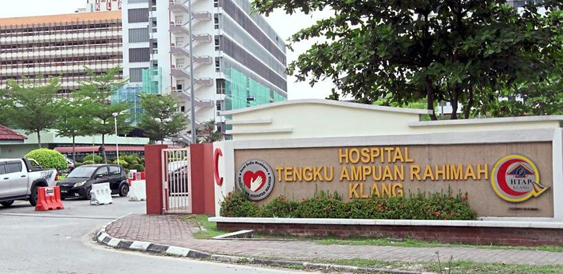 medical_main_img